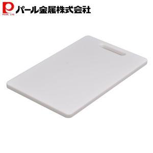 パール金属 まな板 おしゃれ 抗菌 衛生的 32×20×1.3cm 白 食洗機対応 HB-1533 ttc