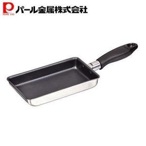 パール金属 ミニ 卵焼き フライパン 9.5×17.5cm IH対応 玉子焼き器 フッ素加工 2層鋼...