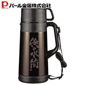パール金属 水筒 1500ml ステンレス ボトル 広口 ブラック ガッツリ HB-2701