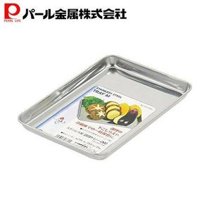 パール金属 調理 トレー Mサイズ ステンレス製 215×150×15mm HB-3505|ttc