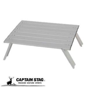 【商品概要】 キャンプの定番ローテーブル!ちょっと大きめA2相当サイズ (A3の用紙約二枚分よりちょ...