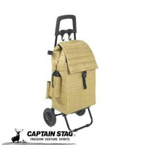 着脱式買い物バッグのついたキャリーカートです。 内側に保冷シートが貼られており、お買い物や冷たいもの...