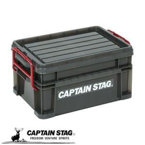工具箱 アウトドア ツールボックス 2段式 日本製 Sサイズ UL-1024 キャプテンスタッグ