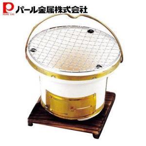 パール金属 和楽 ミニ 七輪 (約) 直径16cm L-897