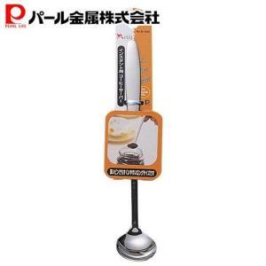 パール金属 インスタント用 コーヒー サーバー 計量 メジャー メニュー 日本製 B-1558