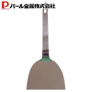 パール金属 起し金 4寸 120mm ステンレス お好み焼き ヘラ 業務用 日本製 R-10463 ttc