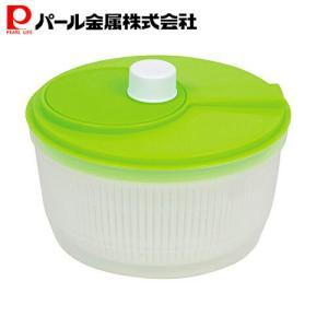 パール金属 サラダ スピナー 野菜 水切り 器 野菜シャキ!