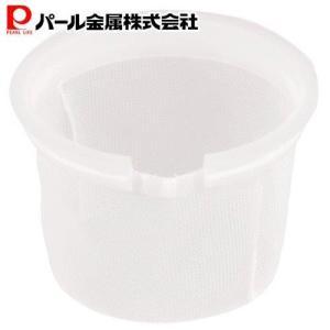 パール金属 葉乃園 ピッタシ茶こし (小) 57-62mm 【日本製】 C-1137|ttc