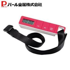 パール金属 バイブレーション タイマー レッド C-3240|ttc