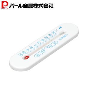パール金属 冷蔵庫用 温度計 便利小物 日本製 C-3507|ttc