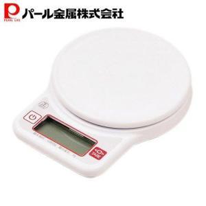 パール金属 デジタル キッチン スケール 1kg 用 ラウンドミー D-16|ttc