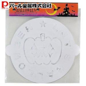 パール金属 レッツハロウィーン ステンシル 3枚組 パンプキン・ゴースト・スカル D-132|ttc