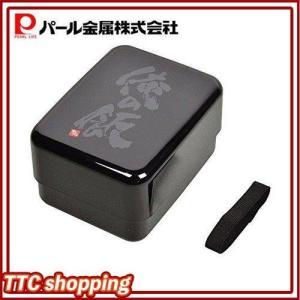 2段 弁当箱 大 1560 ベルト付 山中塗 日本製 ガッツリ 俺の飯 D-2318 パール金属 ttc