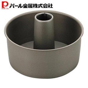 パール金属 EEスイーツ テフロンセレクト 加工 シフォン ケーキ 焼型 21cm 【日本製】 D-4623|ttc