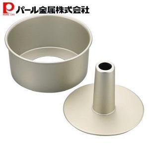 パール金属 シフォン ケーキ 焼き型 21cm アルミ EEスイーツ D-4626|ttc