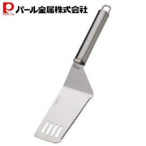 パール金属 EEスイーツ ケーキサーバーナイフ 26cm D-4750|ttc
