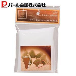 パール金属 ラフィネ シリコーン 絞り袋 D-6166|ttc
