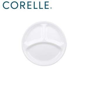コレール プレート 皿 外径26cm 割れにくい 軽量 ウインターフロストホワイト ランチ皿(大) J310-N CP-8914|ttc
