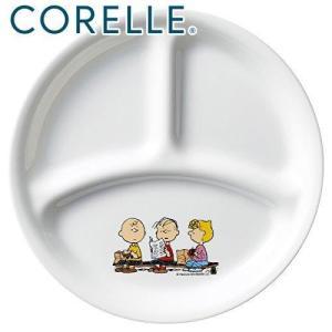 コレール スヌーピー ランチ皿 小 J385-SPC CP-9404 CORELLE オーブン 電子レンジ 食洗機 可能 ランチプレート|ttc
