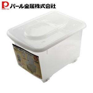 パール金属 ストックス米びつ・ストッカー5kg用(計量カップ付)(H-5542)|ttc