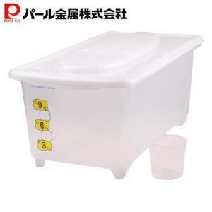 パール金属 ストックス 米びつ・ストッカー10kg用(計量カップ付)(H-5543)