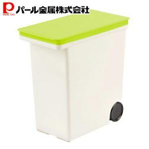 パール金属 プリペア 袋のまま米びつ5kg用(グリーン)(H-5812)