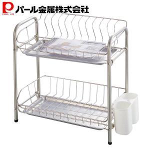 パール金属 食器 水切り かご スリム 2段 ステンレス アクティア H-6110|ttc