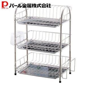 パール金属 エマーブル 3段式水切りバスケット(H-6144)|ttc