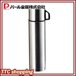 パール金属 スタイルベーシック ダブルステンレスボトル750 H-6827 ttc