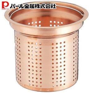 パール金属 日本製 純銅 排水口 水切り かご 13.5cm アクアスプラッシュ H-9168|ttc