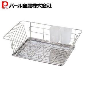 パール金属 食器 水切り かご ステンレス シンプル・ウェア HW-7331|ttc