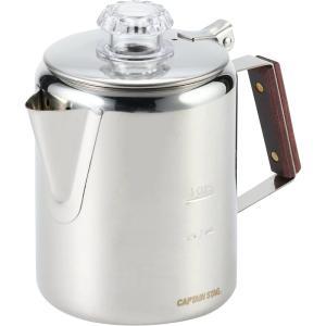 【商品概要】 挽いたコーヒー豆と水をセットして火にかけ、その香りを楽しむだけできっと一日が変わるはず...