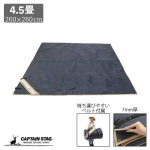 テントフロアマット テントシート インナーマット 260cm×260cm キャンプ テント マット M-3305 キャプテンスタッグ|ttc