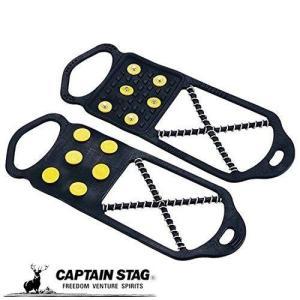 キャプテンスタッグ キャンプ 登山 靴用滑り止...の関連商品9