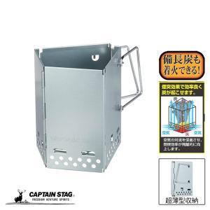 キャプテンスタッグ 炭焼き名人 FD火起し器 M-6638