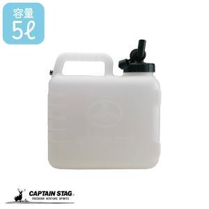 【商品概要】 タンクを置いたまま,ラクラク水を出すことが出来ます。 タンク内の洗浄がしやすい広口キャ...