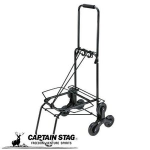 [商品詳細] 耐荷重約40kg、階段もらくらく上がれる可変三輪タイヤ付キャリーカート。 片側三輪の少...