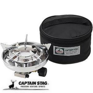 コンパクトに収納できるOD缶仕様のガスバーナーです。 一般的な家庭用ガスコンロに匹敵する3000キロ...