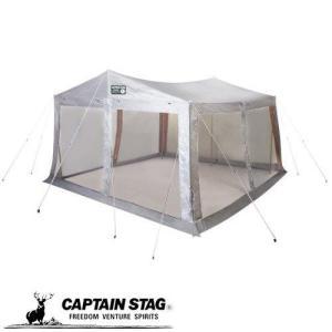 ラニーメッシュタープテント タープ テント キャンプ 虫除け 防虫 対策 M-8717 キャプテンスタッグ|ttc