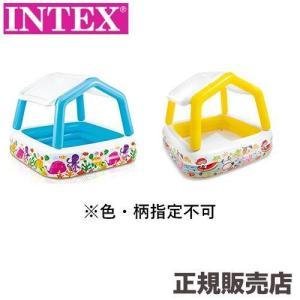 プール 家庭用 屋根付き 子供用 ビニールプール サンシェード INTEX インテックス サンシェードプール|ttc