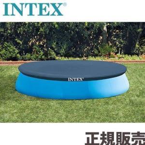 【商品概要】 INTEX社製、イージーセットプール457cm用プールカバー。 ご注意:子供は必ず、監...
