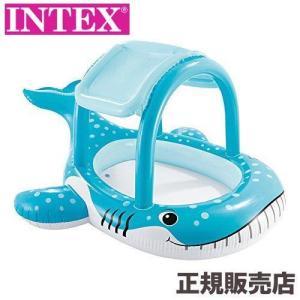 プール 家庭用 子供 屋根 サンシェード付き ホエールシェードプール 211×185×109cm 57125 INTEX インテックス|ttc