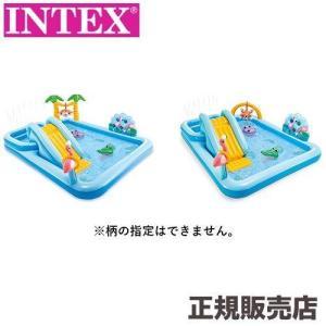 プール 子供用プール 家庭用 滑り台 ジャングル アドベンチャー プレイセンター 257×216×84cm 57161 INTEX インテックス|ttc