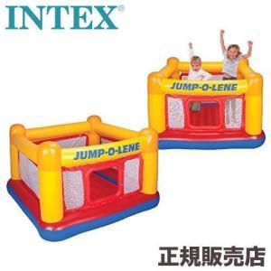 プレイハウス 子供 トランポリン ジャンプオーレーン 48260 INTEX インテックス