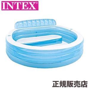 プール 家庭用 子供 大きい スイムセンターファミリーラウンジプール 57190 INTEX インテックス ttc