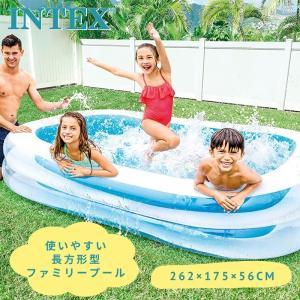 プール 家庭用 ファミリー 子供 スイムセンターファミリープール 262cm×175cm×56cm ...
