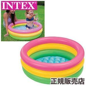 プール 家庭用 赤ちゃん ベビー サンセットグロ...の商品画像