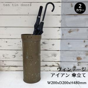 人気のヴィンテージアイテム。 適度な重さで場所も取らず、傘立てにぴったり。 ポットカバーとしても使え...