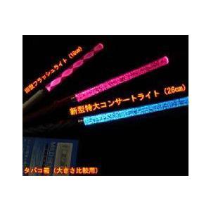 特大LED発光コンサートライト5本セット送料無料 ttfs