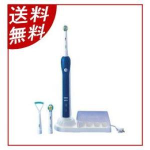 ブラウン D205353 オーラルB 電動歯ブラシ プロフェッショナルケア3000 スリム&高性能モ...